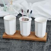 萬聖節大促銷 簡約陶瓷洗漱杯牙刷架套裝漱口杯刷牙杯情侶洗漱杯牙具洗漱套裝