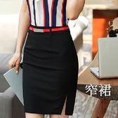 美之札[8K350-PF]中尺碼*單色側開岔高腰包臀OL窄裙~