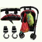 便利嬰兒推車可旋轉大掛鉤 一組2入 推車掛勾 推車收納 推車掛勾 車用掛勾