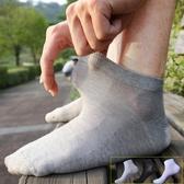 男襪子夏短襪純棉網眼襪超薄男襪低筒短筒襪