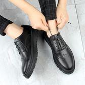 皮鞋  秋季社會英倫黑色休閒皮鞋男士商務韓版潮流青年布洛克內增高男鞋 巴黎衣櫃