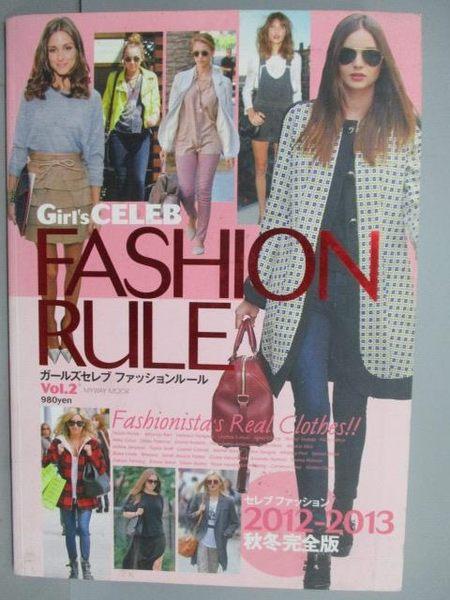 【書寶二手書T9/美容_PGL】Fashion Rule_Vol.2_2012-2013秋冬完全版