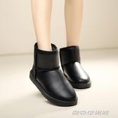 冬季新款防水皮面雪地靴女短筒平底短靴保暖黑色加厚加絨棉鞋傑克傑克館