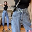 熱賣牛仔褲 高腰牛仔褲女夏季2021新款九分褲直筒寬鬆百搭顯瘦蘿卜褲 coco