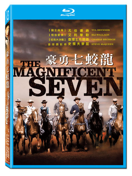 新動國際【豪勇七蛟龍 The Magnificent Seven】BD
