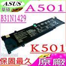 ASUS電池(原廠)-華碩 B31N14...