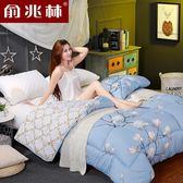 俞兆林被子被芯 加厚保暖棉被雙人提花  BQ1058『夢幻家居』