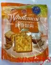 sns 古早味 懷舊零食 義美 純麥取向 蘇打餅 純麥蘇打餅(341公克/10小包)新鮮酵母 烘培