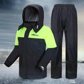 雨衣雨褲套裝分體防水男 防暴雨雨衣套裝摩托車騎行雨衣成人男款 新年禮物