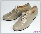 節奏皮件~國標舞鞋女練習鞋編號695 59 銀銅
