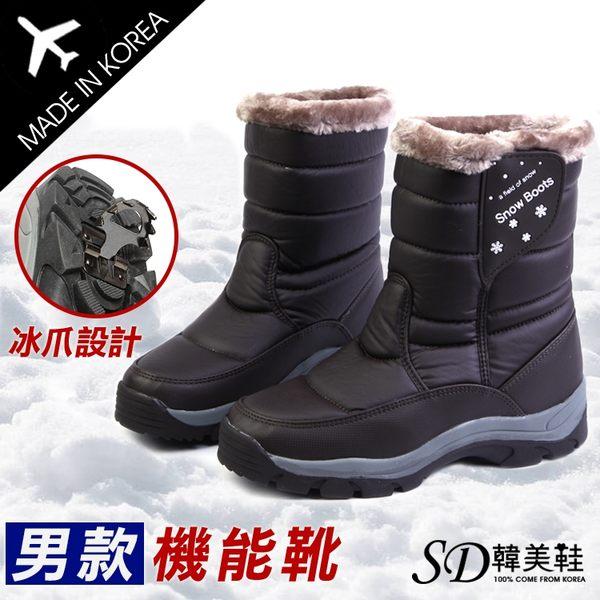 雪靴 正韓製 韓風歐巴 專屬時尚款 防潑水 冰爪 內鋪毛 休閒版保暖男靴【F730340】 2色