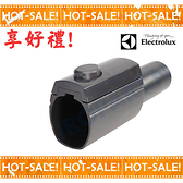 《現貨立即購》Electrolux ZE050 / ZE-050 伊萊克斯 多功能方轉圓轉接頭 ( ZUF4207ACT / ZUF4206ACT 適用)