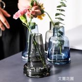 舍里 北歐風簡約玻璃花瓶細口錐形插花器干花瓶香薰瓶水培瓶花器『艾麗花園』