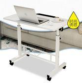 電腦桌筆電桌宿舍床桌電腦桌懶人電腦桌床上用簡易書桌移動升降小桌子WY