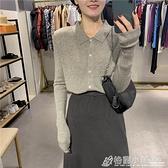 打底衫 早秋薄款針織上衣六羊毛顯瘦修身長袖上衣新款女時尚韓版開衫 格蘭小舖
