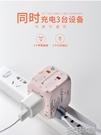 全球通用出國轉換插頭轉換器英標泰國香港版萬能電源旅  花樣年華