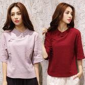 棉麻上衣 小開衫復古民族中國風寬鬆五分袖盤扣茶服t恤衫