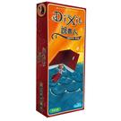 特價【Gokids 桌遊】063384 說書人擴充 - 探尋 Dixit : Quest