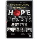 希望的力量DVD...