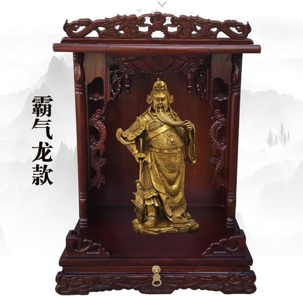 佛龕小型供臺經濟型神龕家用神像供奉臺