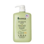 PiPPER沛柏鳳梨酵素洗碗精900ml(柑橘)-生活工場