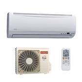 (含標準安裝)日立變頻冷暖分離式冷氣4.5坪RAC-28YK1/RAS-28YK1