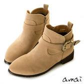 amai復古細絨牛仔古銅釦飾拉鍊短靴 杏