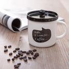 貓咪愛咖啡附蓋馬克杯350ml-生活工場