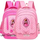 小學生書包6-12周歲 女兒童後背包 3-5年級女童背包 1-3年級女孩 降價兩天