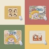 原野趣原創設計滑鼠墊小號可愛女士卡通電競復古辦公游戲膠墊桌墊 韓國時尚週