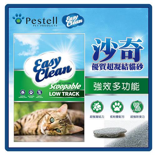 【力奇】沙奇 優質超凝結貓砂-綠標(強效多功能配方) 40LB/磅 -630元 (G002C13)