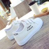 小白鞋 帆布鞋女夏秋新款韓版魔術貼休閒學生板鞋平底百搭小白鞋女鞋 伊羅鞋包