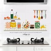 廚房家用防油牆紙耐高溫灶臺瓷磚加厚透明壁紙櫥柜防水貼紙自粘