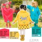 兒童雨衣 韓版時尚可愛卡通男女兒童寶寶雨...