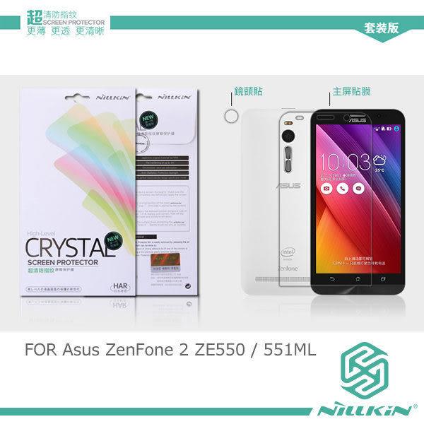 NILLKIN Asus ZenFone 2 ZE550 / 551ML 超清防指紋抗油汙保護貼 (含鏡頭貼) 華碩 ZF2