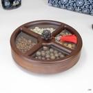 實木幹果盒 實木雙層旋轉中歐式客廳家用點心零食瓜子創意分格帶蓋木質幹果盒『居家用品』