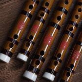 竹笛子 演奏員用笛 專業演出橫笛台北日光NMS