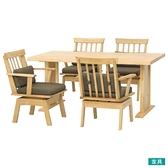 ◎橡膠木質餐桌椅五件組 SAZANAMI 150 LBR NITORI宜得利家居