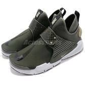 Nike 休閒慢跑鞋 Sock Dart MID SE 綠 灰 中筒 襪套式 運動鞋 休閒穿搭 男鞋【PUMP306】 924454-301
