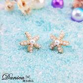 現貨不用等 韓國氣質甜美百搭珍珠海星925銀針耳環 S93388 批發價 Danica 韓系飾品