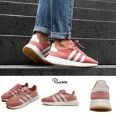 adidas 休閒慢跑鞋 FLB W 粉紅 白 李聖經 Flashback 膠底 復古款 女鞋【PUMP306】 BY9301