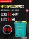 電動噴霧器農用鋰電池12v充電背負式防疫消毒打農機高壓噴壺 YXS 【快速出貨】