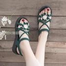 厚底涼鞋35-43碼大碼女鞋仙女風花朵女涼鞋夏季41鬆糕厚底一字帶鞋42 快速出貨