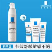 理膚寶水 多容安極效舒緩修護精華乳40ml 安心霜潤澤型 有效舒緩敏弱肌 加贈防曬洗護組
