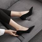 黑色絨面高跟鞋 尖頭細跟中跟優雅百搭OL職業工作面試女單鞋5cm7cm