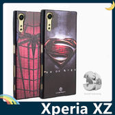 SONY Xperia XZs/XZ G8232 卡通浮雕保護套 軟殼 彩繪塗鴉 3D風景 立體超薄0.3mm 矽膠套 手機套 手機殼