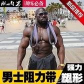 阻力帶家用阻力帶健身力量訓練男女腿部鍛煉拉力繩手臂多功能彈力帶器材 生活主義