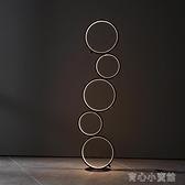 落地燈 北歐落地燈簡約現代客廳沙發臥室床頭燈創意LED圓形ins網紅裝飾燈YYJ 育心館