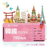 【Want Card】韓國上網卡 15日不降速 4G上網 吃到飽上網SIM卡 網卡 漫遊卡