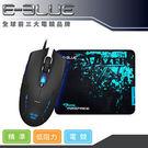 【意念數位館】 E-Blue  Cobra II 宜博 眼鏡蛇二代有線光學電競滑鼠 EMS151 ~加限量滑鼠墊(綠)